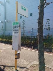 「南港中央公園北」バス停留所