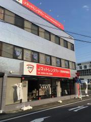 Jネットレンタカー豊田梅坪駅前店