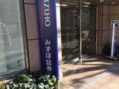 みずほ証券株式会社 上野支店