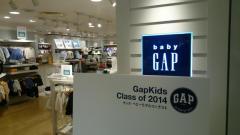 babyGAP横浜高島屋店