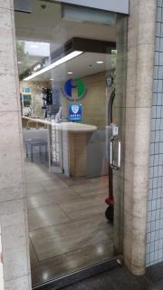 (財)大阪国際交流センター