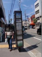 「千本中立売」バス停留所