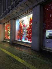 西武渋谷店B館