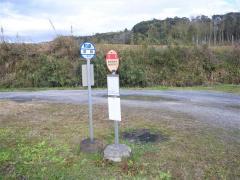 「三川」バス停留所