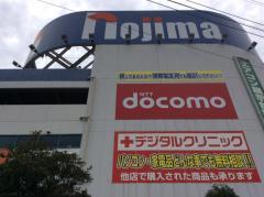 ノジマ 所沢本店