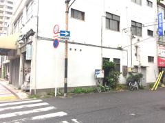 川奈部書店