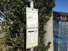 「梵天塚」バス停留所