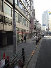 岡三証券株式会社 池袋支店