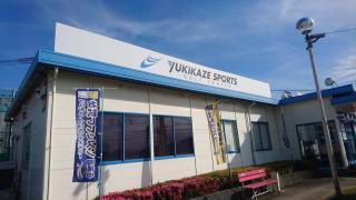 ユキカゼスポーツゴルフセンター