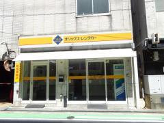 オリックスレンタカー博多駅筑紫口店