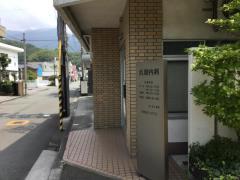 兵頭内科医院