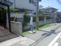 「犀北郵便局前」バス停留所