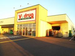 V・drug 瀬戸菱野店