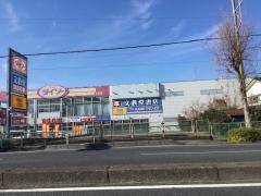 文教堂 蓮田店
