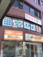 スクールIE 深井校