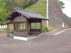 「柿木橋」バス停留所