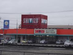 清水フードセンター巻店