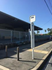 「南港南六丁目」バス停留所
