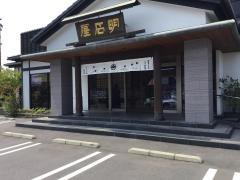 明石屋 吉野店