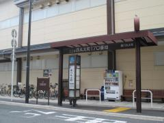 「堀川丸太町」バス停留所