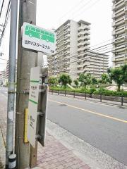 「中出戸」バス停留所