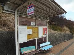 「王寺町文化福祉センター前」バス停留所