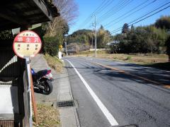 「埴生沢」バス停留所