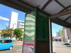 「はりまや橋(東)」バス停留所