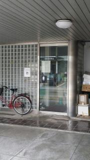 オヤマ獣医科医院