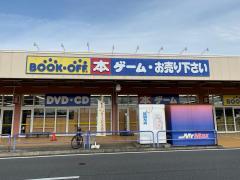 ブックオフ 千葉おゆみ野店