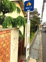 「深井新町」バス停留所