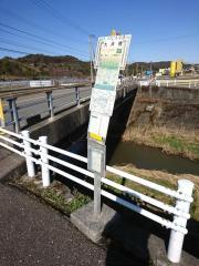 「大坪橋」バス停留所