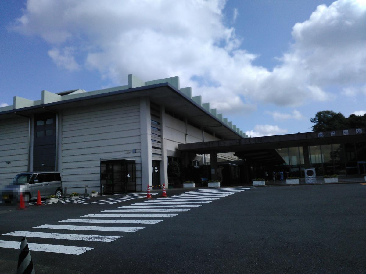 (財)成田国際文化会館
