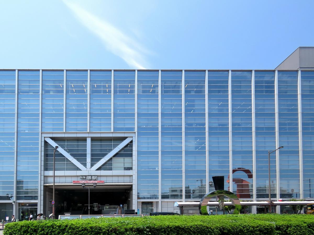 堺駅ステーション