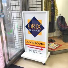 オリックスレンタカー金沢駅兼六園口(東口)店