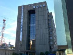 富山県農協会館