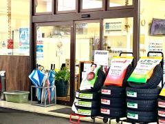 Honda Cars茨城水海道バイパス店