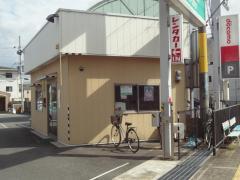 トヨタレンタリース新大阪羽曳野市役所前店