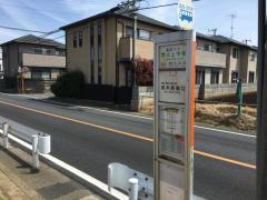 「野火止中央」バス停留所