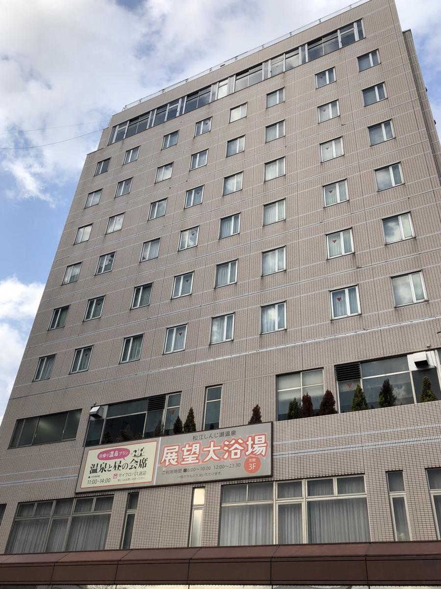 松江 ニュー アーバン ホテル 別館