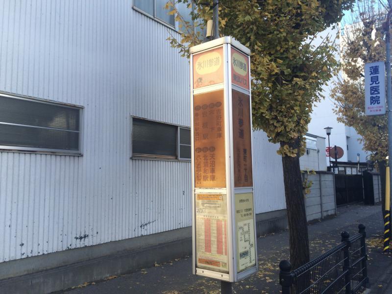岩槻駅方面行きの「氷川参道」バス停留所を道路側から撮影