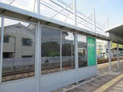 廿日市市役所前・平良駅