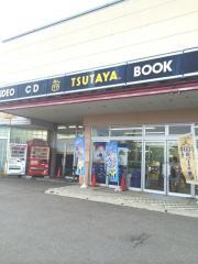 TSUTAYA猪苗代店