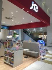 JTBイオンモール土浦店
