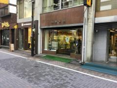 銀座 刀剣柴田