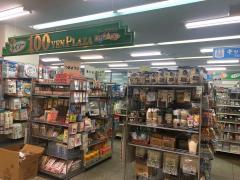 ザ・ダイソー マイカルトーク東岸和田店