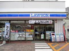 ローソン 長崎昭和町店