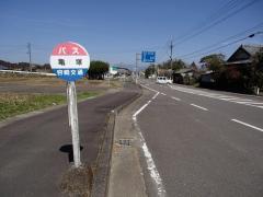 「亀塚」バス停留所