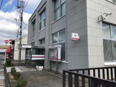 中国銀行福渡支店