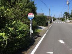 「南小学校前」バス停留所